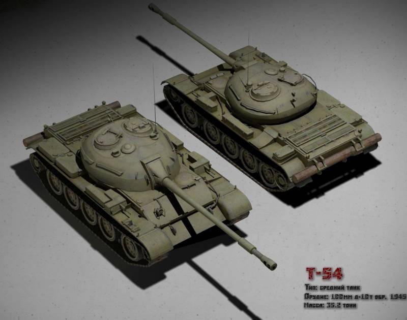 Немецкие танки обои для рабочего стола 7
