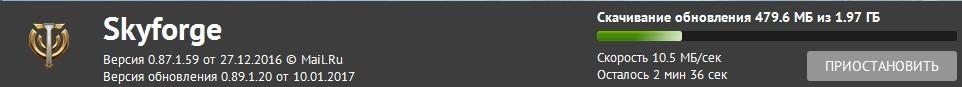 Очередные обновления Skyforge потянули на 2 Гбайт